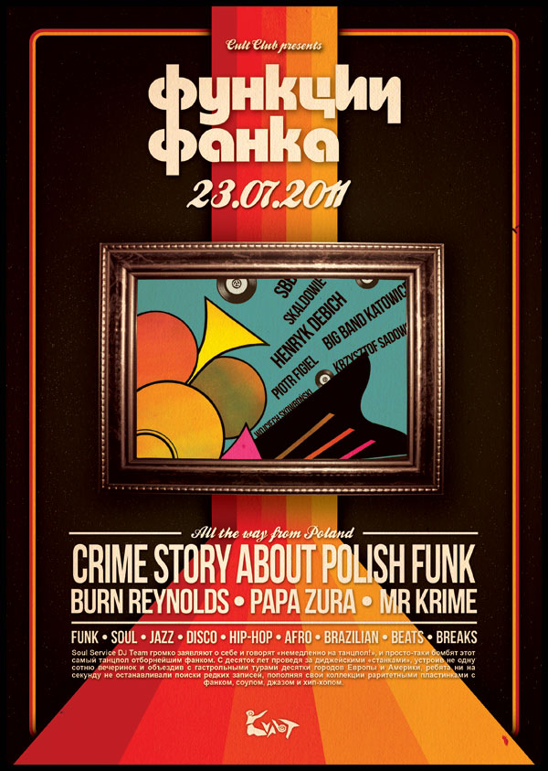 Crime Storry about Polish Funk