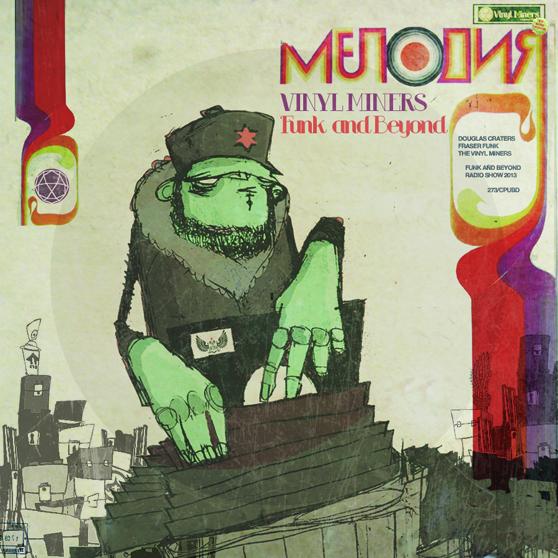 Vinyl Miners Cover