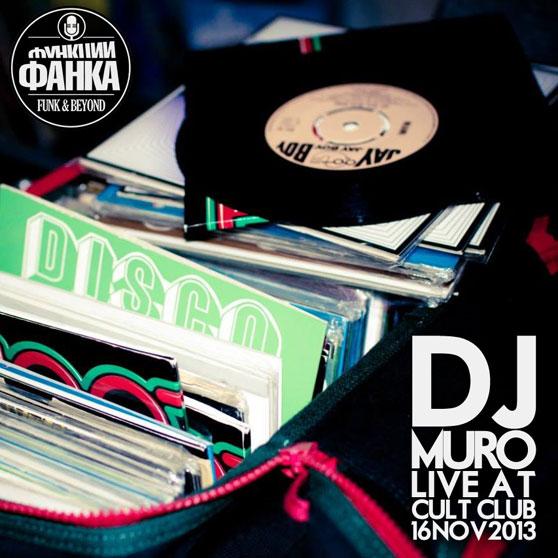 DJ Muro (Japan)